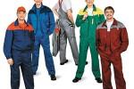 Рабочая одежда от Алтайского вернисажа